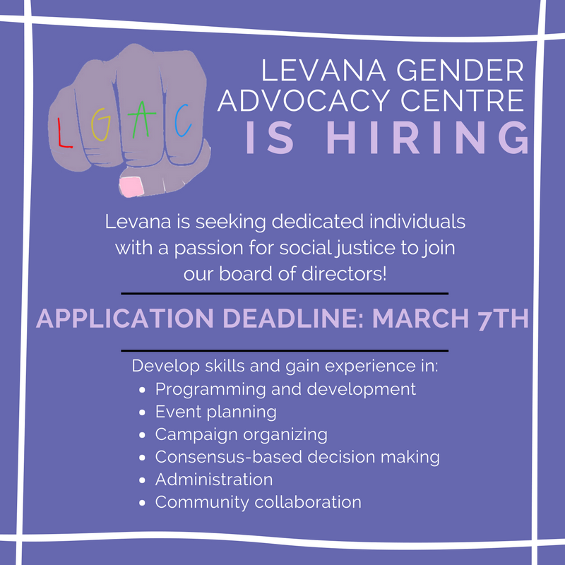 Levana is hiring