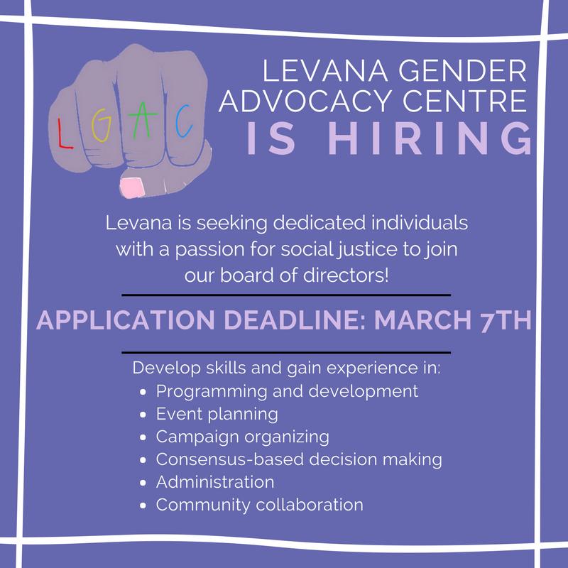 Levana is hiring